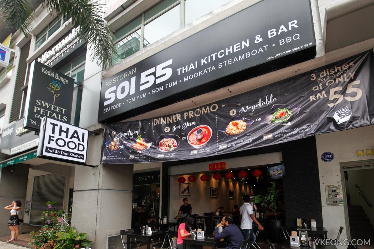 Soi 55 Thai Kitchen Solaris Mont Kiara