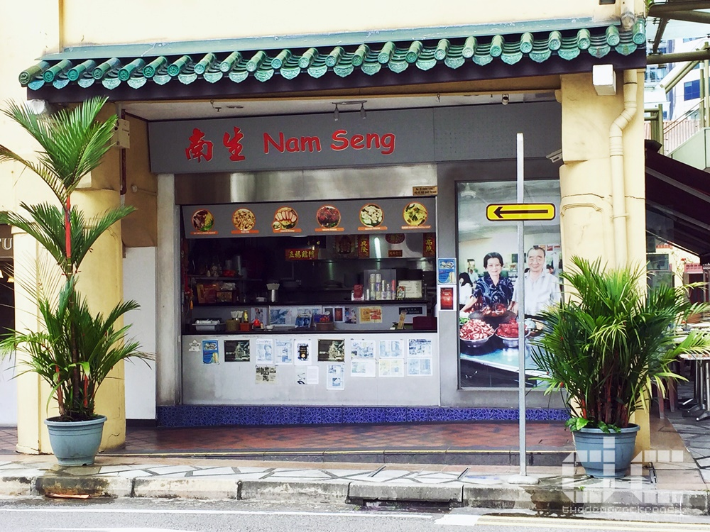 china street, far east square, food, food review, nam seng, nam seng wanton mee, review, singapore, wanton mee, 南生云吞面,南生,云吞面