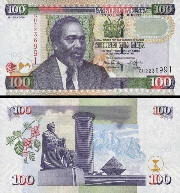 100 keňských šilingov Keňa 2010, P48e