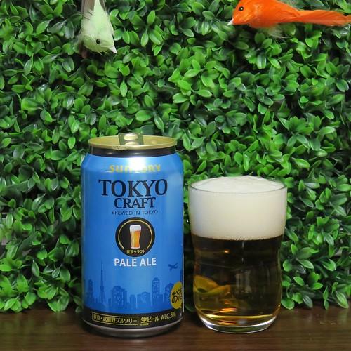 ビール:TOKYO CRAFT PALE ALE