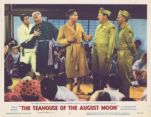 The Teahouse of the August Moon - lobbycard 1