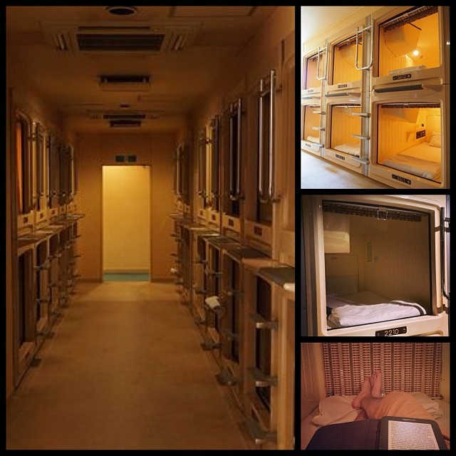 Sleeping Pods In A Japanese Capsule Hotel In Tokyo Near
