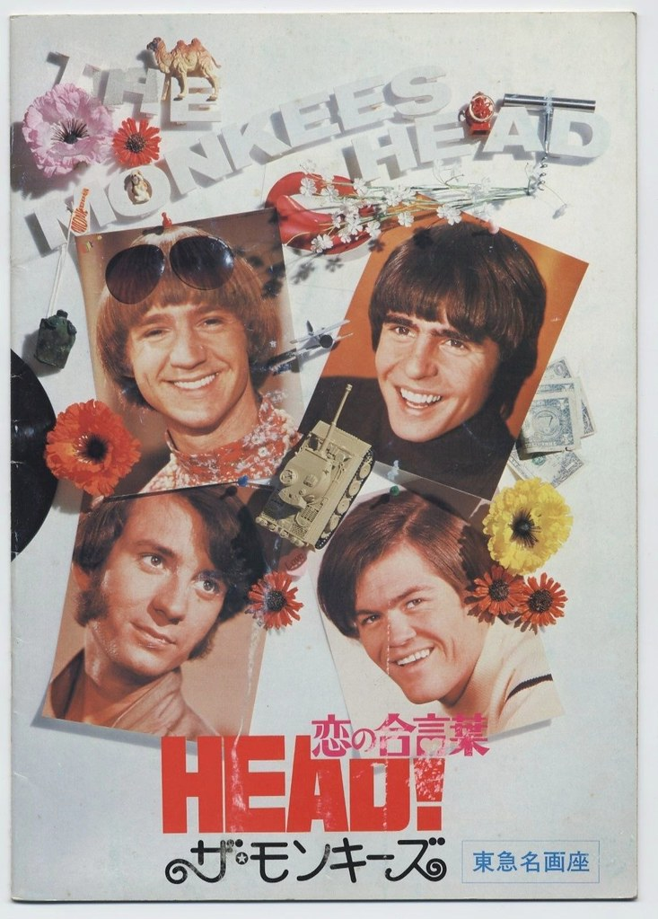monkees_head_japaneseposter