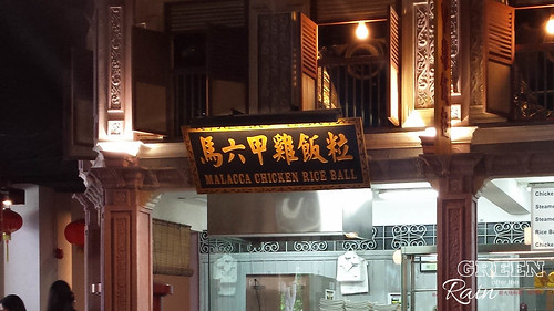 160908f Malaysian Food Street _15