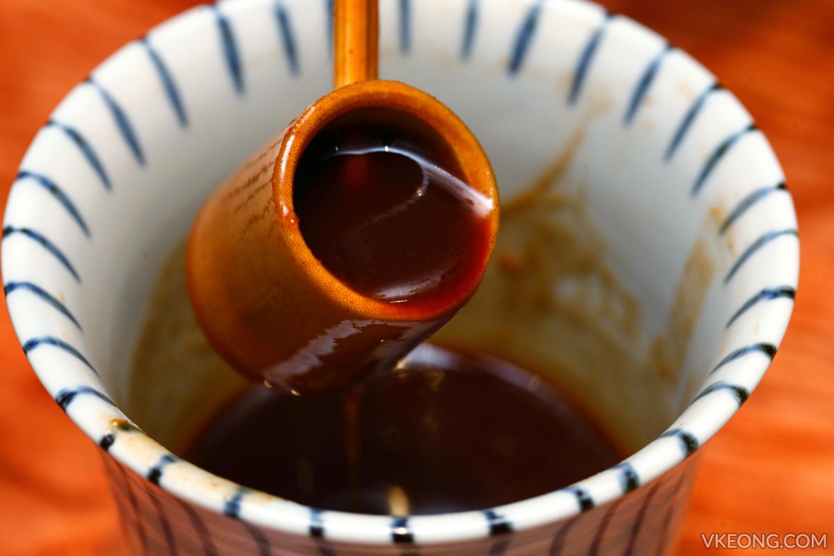 Tonkatsu Anzu Sauce