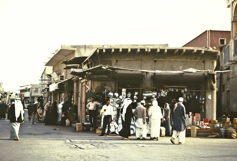 A visit to the suq, Doha, Qatar, 1967