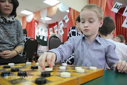 Шашечный турнир - 2017