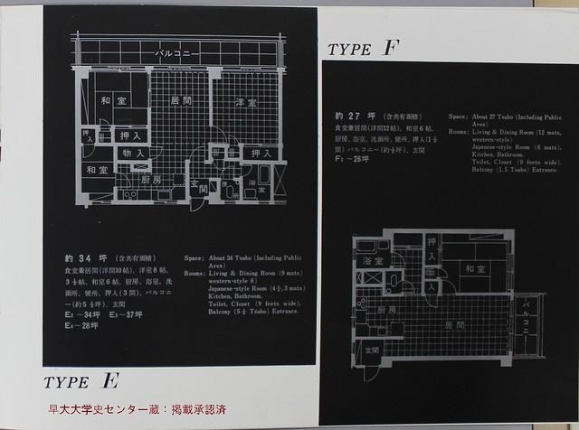 赤坂リキマンション(力道山) (17)