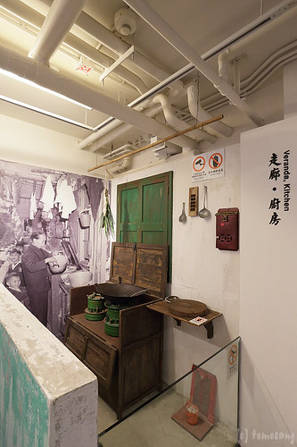 Heritage of Mei Ho House
