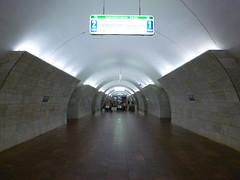 Metro Moskau: Тверская (Замоскворецкая)