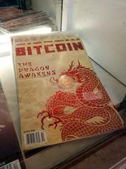 Silvergoldbull Bitcoin