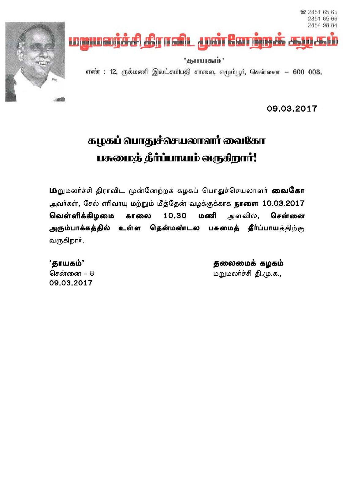 Press Release-2_000001