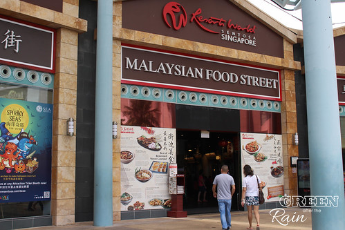 160908f Malaysian Food Street _01
