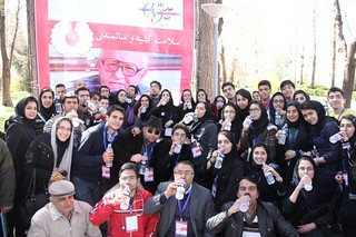 Isfahan | by worldkidneyday14