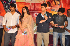Vaishakam Movie Audio Launch Stills