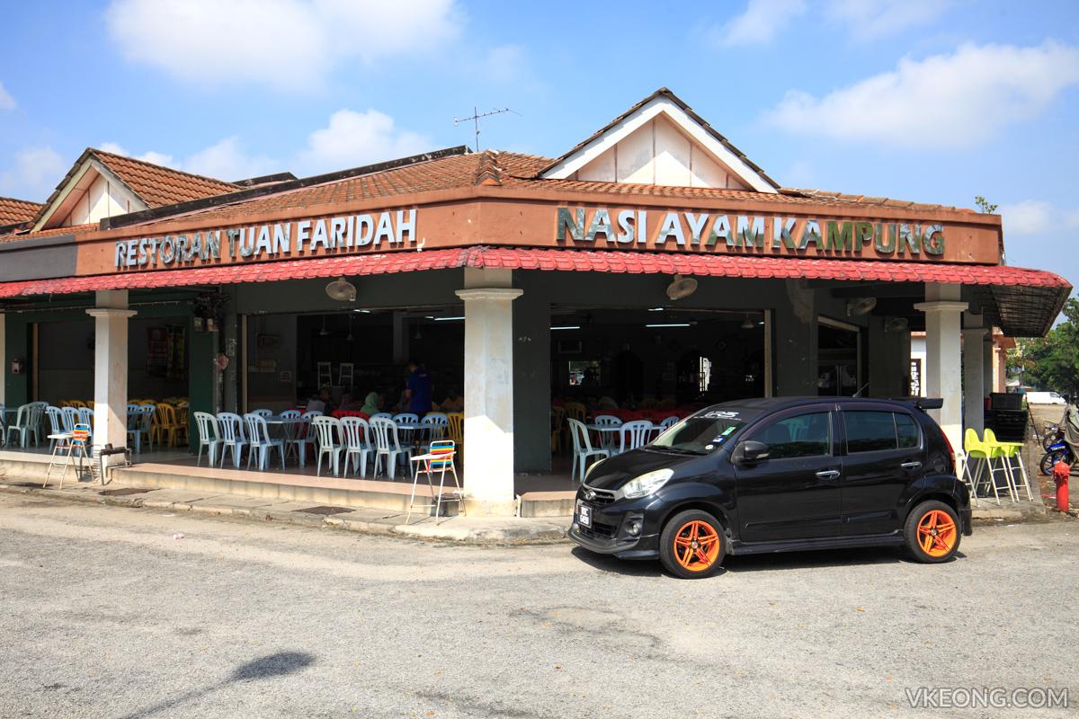 Restoran Tuan Faridah Ayam Kampung