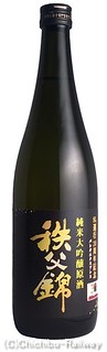 「SLパレオエクスプレス運行30周年記念 純米大吟醸原酒 秩父錦」発売中