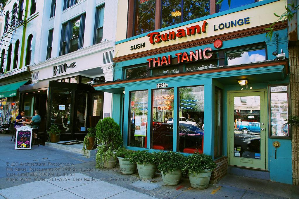 Restaurants On 14th St In Logan Circle Dc Otavio Flickr