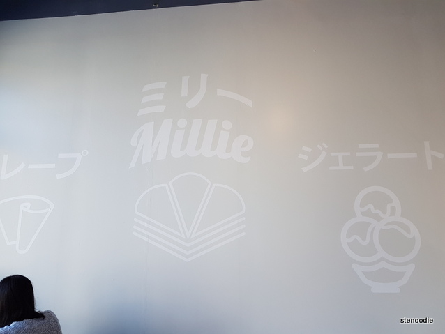 Millie Cafe wall