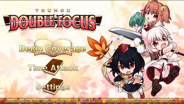Touhou: Double Focus
