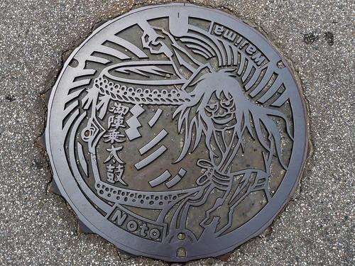 Wajima Ishikawa, manhole cover 5 (石川県輪島市のマンホール5)