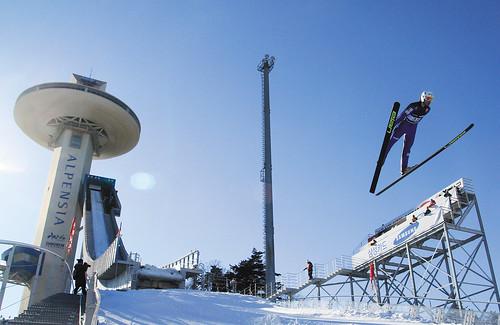 Alpensia Ski Jumping Centre 알펜시아 스키점프 센터