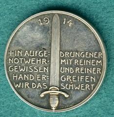 1914 German Empire Wilhelm II Silver Medal reverse