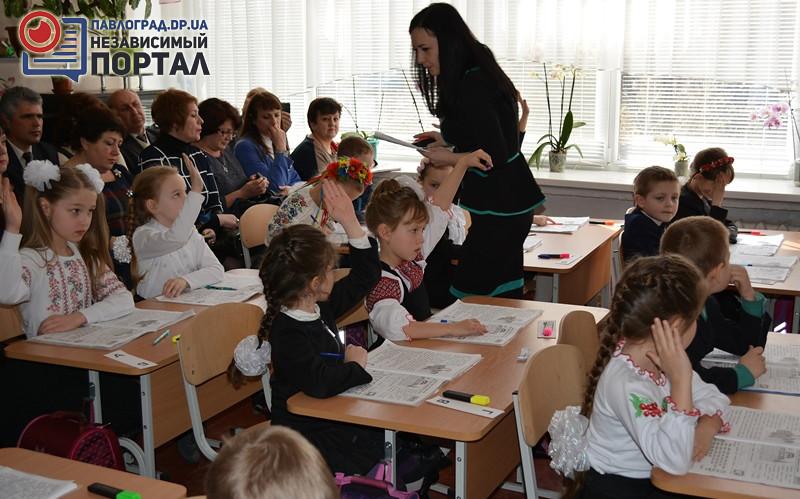 урок у 1-А класі який працює за проектом Інтелект України копия