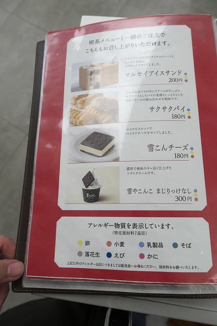 六花亭札幌本店3回目_06