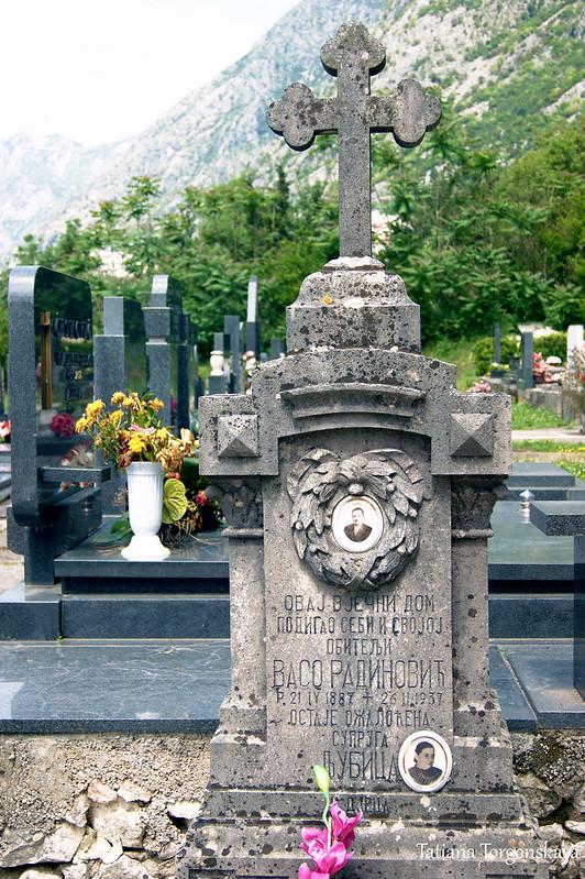 Надгробный памятник семьи Радинович