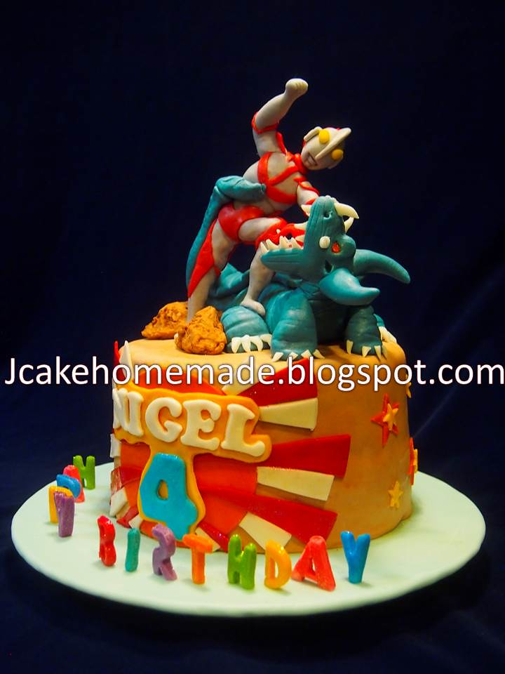 Ultraman birthday cake Happy 4th birthday Nigel Thanks So Flickr