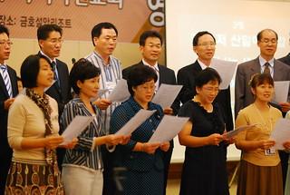 2008년 가을 전국친교회