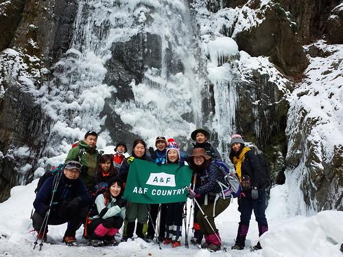 A&Fカントリー関東野外イベント 「雪の上を歩こう!軽アイゼンでいく氷爆」