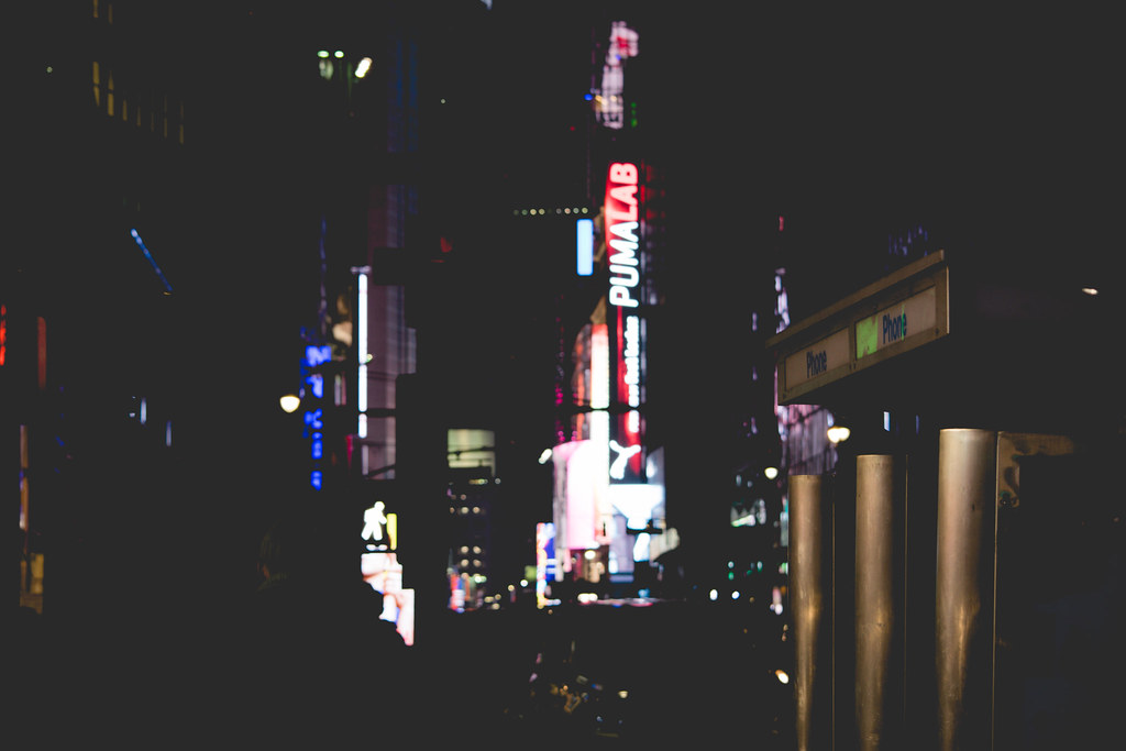 newyorkvacation2017-02692