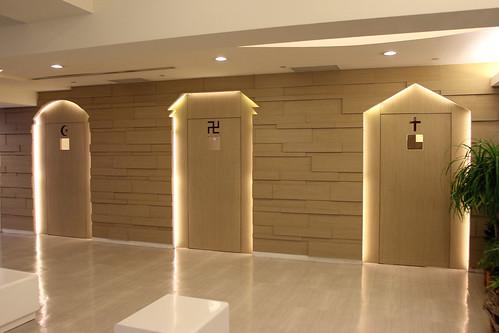 The Prayer Room Toronto Walmer