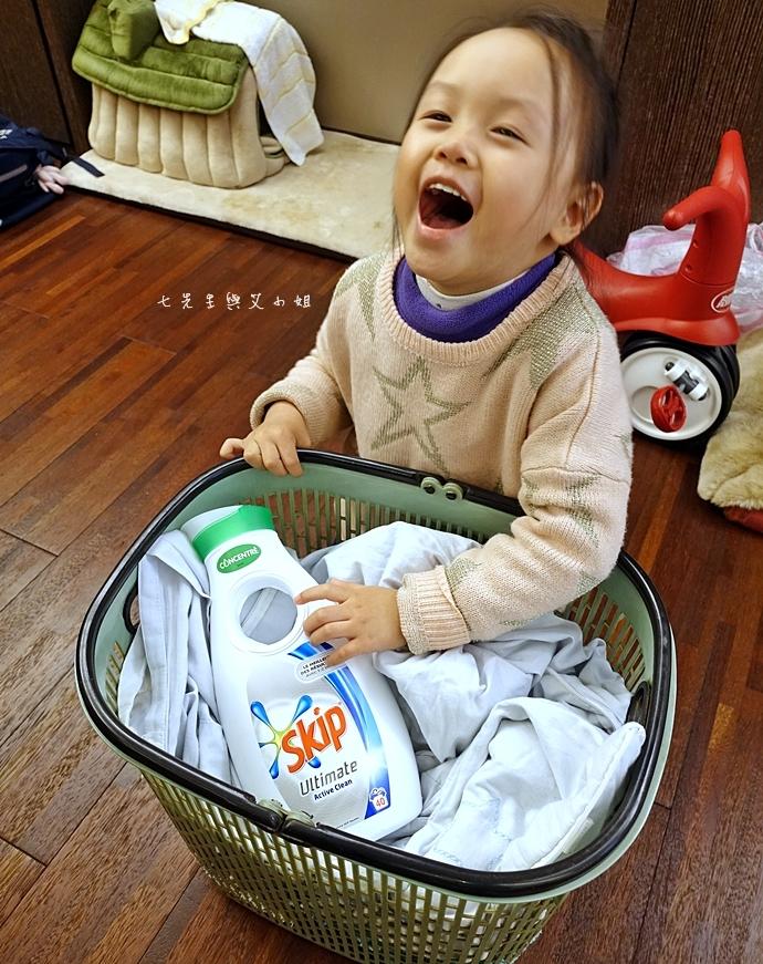 22 【好市多必買】Skip超濃縮樂淨球洗衣精-英國原裝進口、含4效極淨效素配方、超濃縮省水環保,通過SGS認證生物分解度高達97%以上、全台唯一含樂淨洗衣球的洗衣產品!(好市多獨家販售)