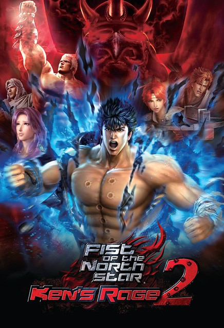 Fist of the North Star : Ken's Rage 2 - Cover