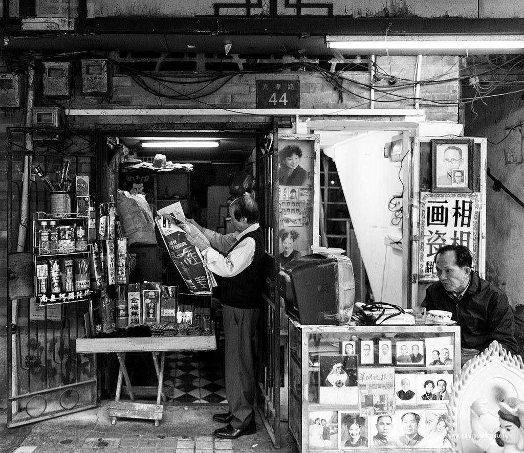 China Street Life 06