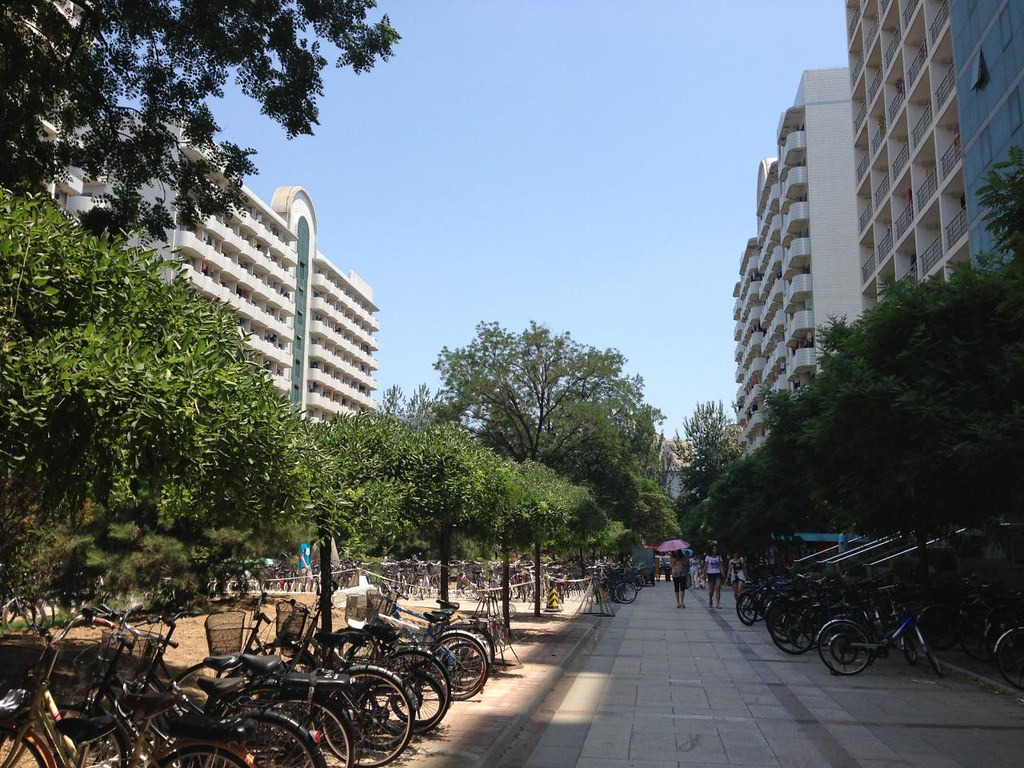 北京郵電大学 | akwada | Flickr