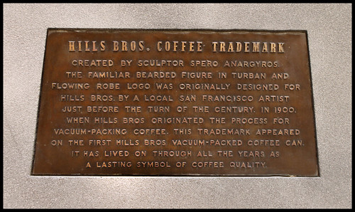 Hills Brothers Trademark Plaque:  arab sculpture | by bennetthall