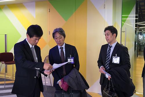 UK-Japan Fintech Initiative