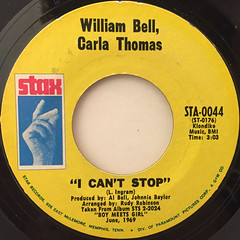 WILLIAM BELL,CARLA TOHMAS:I NEED YOU WOMAN(LABEL SIDE-B)