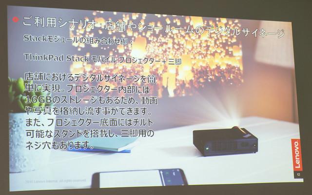 LenovoT&T201703-80.jpg