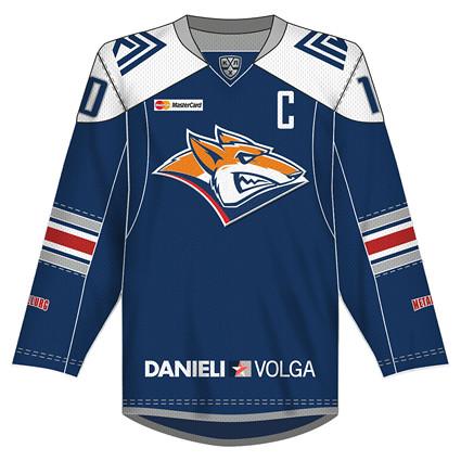 Metallurg Magnitogorsk 2016-17 F jersey