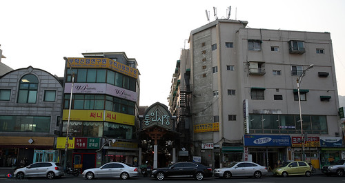 Korea_Tongin_Market_13 | by KOREA.NET - Official page of the Republic of Korea