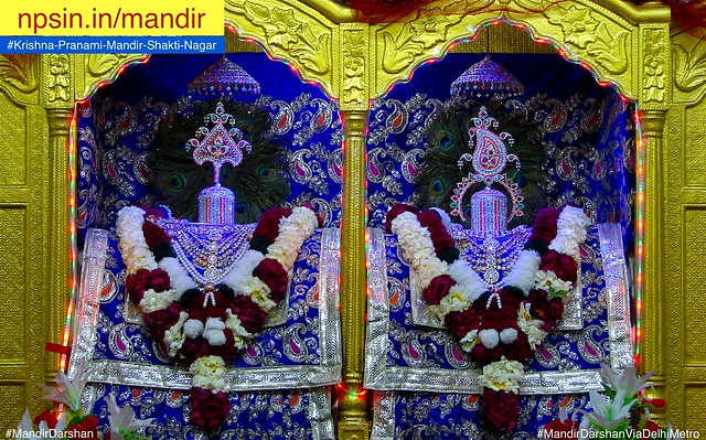 श्री कृष्ण प्रणामी मंदिर (Shri Krishna Pranami Mandir) the center of Nijanand Sampraday, 100 meter away from Nangia Park.