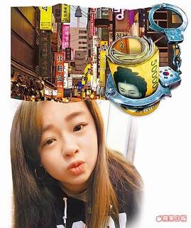 台湾の19歳女子が韓国で詐欺集団に加わり、逮捕される