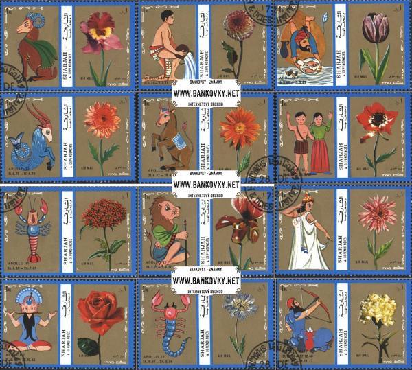 Známky Sharjah 1972 Horoskop a kvety, razítkovaná séria