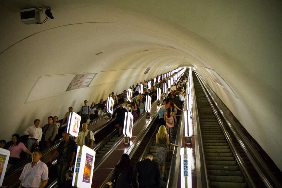 Kiev Arsenalna Metro station