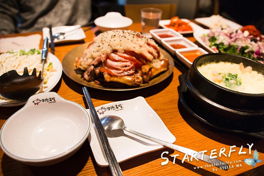 stellama_miss-pork_4